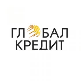 Глобал Кредит - моментальный займ в Украине
