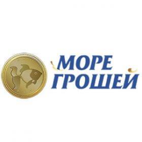 Море Грошей - займы онлайн до 10000 гривен